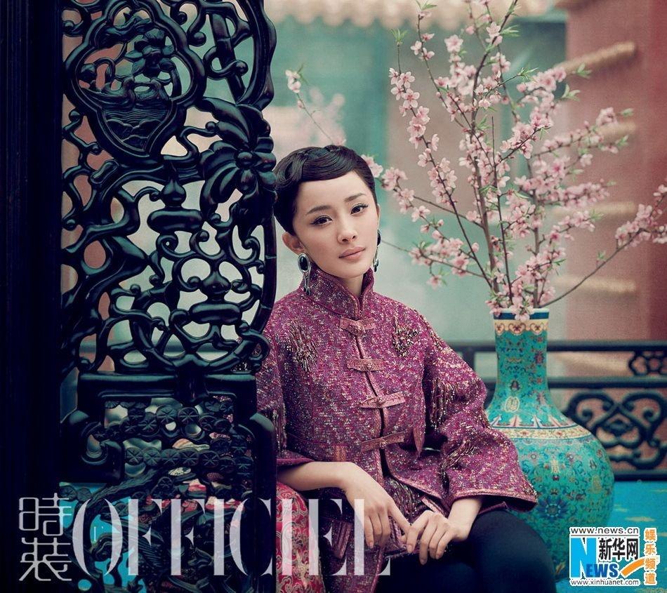 杨幂、冯绍峰古今美装登封面 演绎唯美穿越爱情