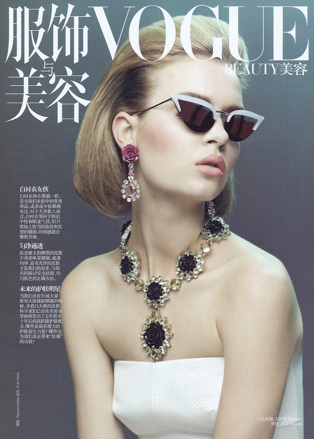 Vogue China March 2012