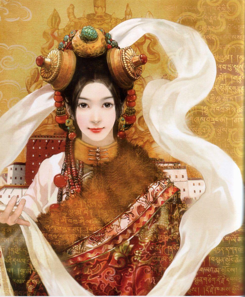 藏族.jpg